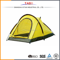 Waterproof Beach Colorful Ultralight Tent