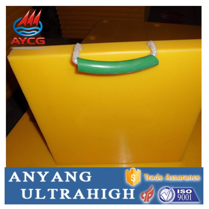 AYCG uhmw pe hdpe plastic crane foot protection foot mats