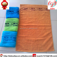 China supplier cotton bath towel,bath towel fabric,bath towel