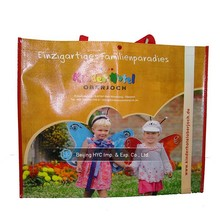 Promotional shopping recycled Laminated non woven bag with zipper