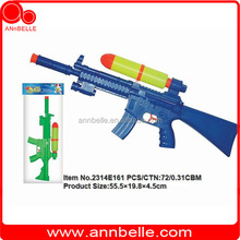 super water gun special water gun AK 47 toy