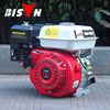 BISON(CHINA) A 168f-1 Gasoline Engine 200 6.5hp 5.5hp 168f1 Motor gx160, Gasoline Generator ohv Gasoline Engine 6.5hp