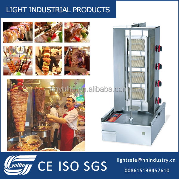 China supplier shawarma machine gas for sale / automatic shawarma machine