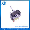 airfrter motor shaded pole motor YJ61-20