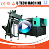 High capacity automatic blow molding machine(4 cavity)
