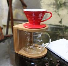 Slow Drip Coffee Maker sets : V 60 coffee dripper + glass server + bamboo stand pour-over Kitchen Gadgets Coffee Drip Holder