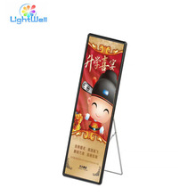 New goods ! Full Color p2 P2.5 P3 P4 Outdoor Indoor led poster / mirror led advertising screen