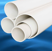 2016factory supply!Recycled PVC Tubes UPVC pipe used for Drainage wholesale pvc Pipes