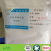 China Factory Price Laboratory Chemicals 100
