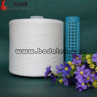 50s/3 high tenacity polyester spun yarn, free sample sewing thread ,100% polyester ring spun yarn raw white color on paper cone