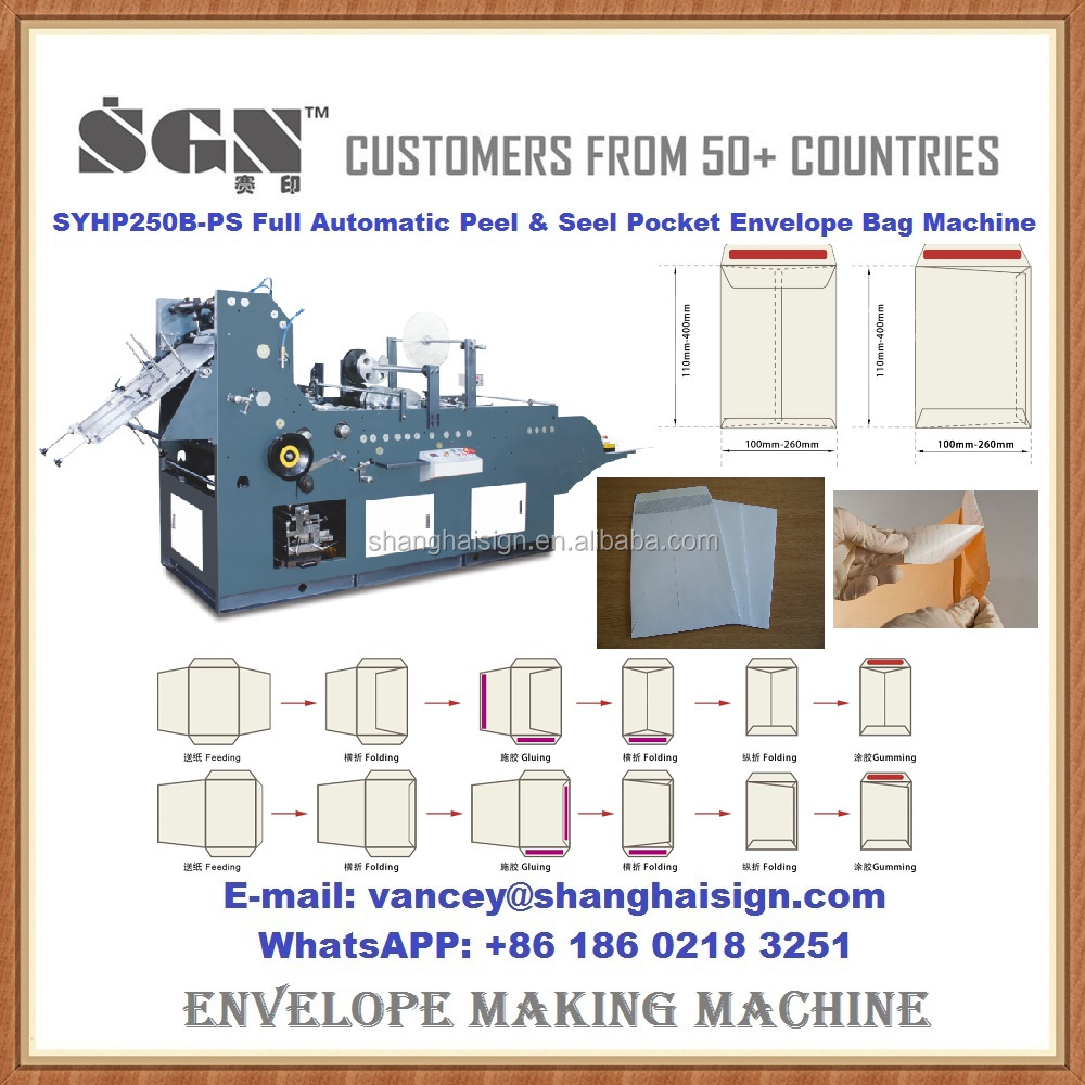 SY-HP250B-PS Full Automatic Peel Seal Pocket Envelope Making Machine