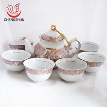 Chinese Red golden flower seven piece teapot ceramic tea set for wholesale