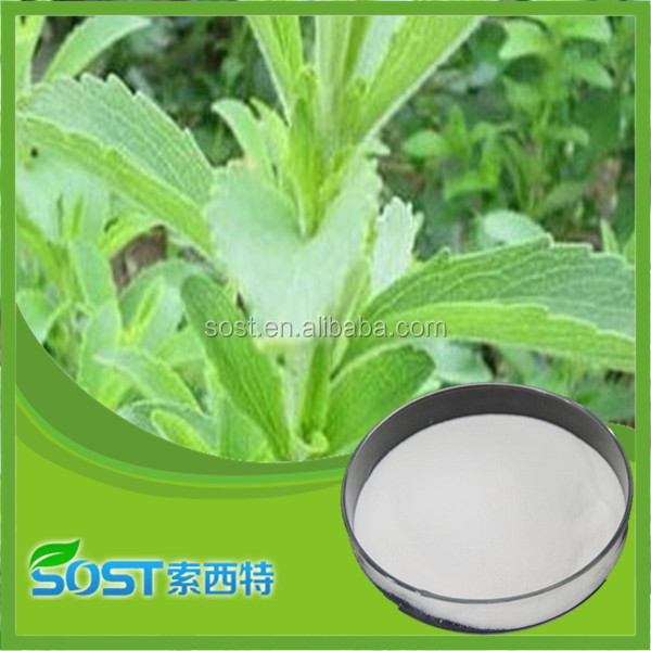 factory supply wholesale stevia water extraction