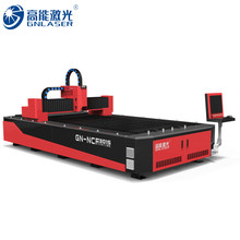 300w die board laser cutting machine Acrylic Engraver Mini Laser Machine 0503 cnc machine