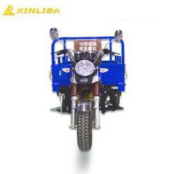 200cc high quality three motor tricycle chopper