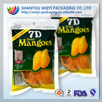 side gussets rice bags/beverage packaging/aluminum foil sachet pack