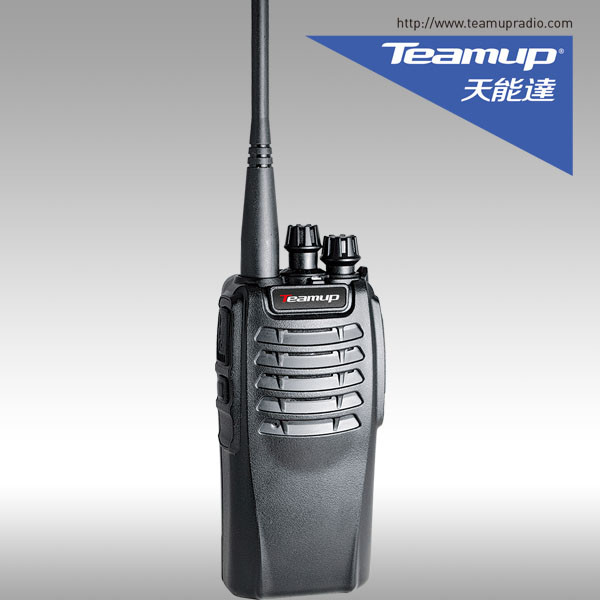 Teamup T378 Walkie Talkie UHF Single Frequency/Band 5W professional handheld Two Way Radio