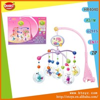 Remote Control Baby Mobile Toys , Baby Bell , Baby Rattle