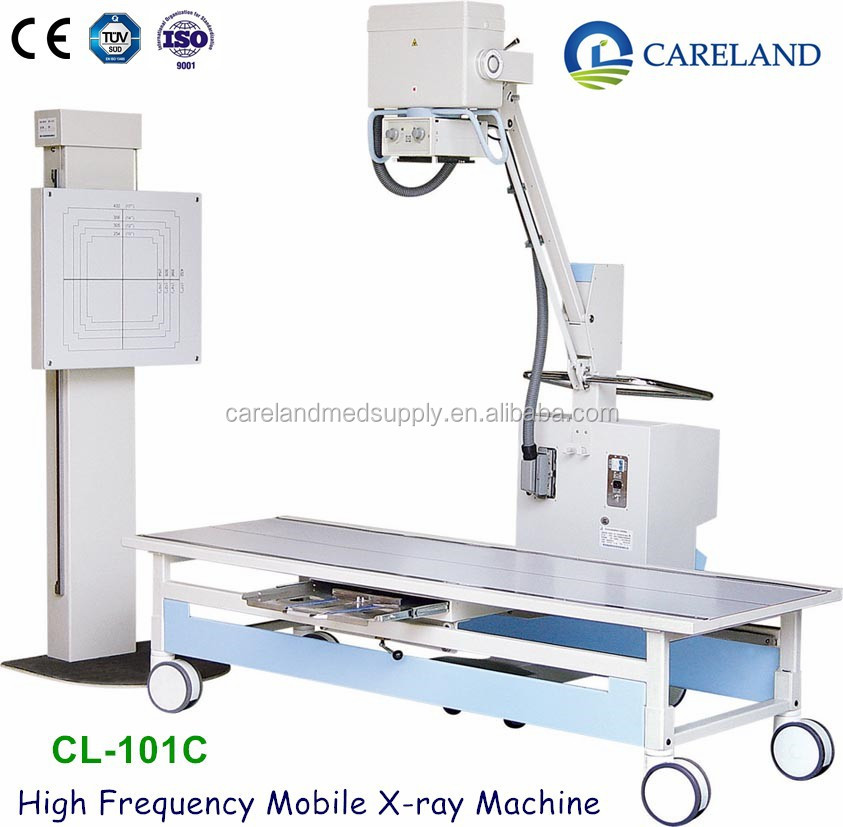 110kV 100mA 200mA 300mA medical Hospital High Frequency X-ray equipment mobile X ray machine