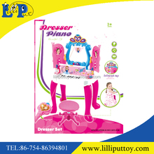 Remove control induced plastic pink piano dresser toy