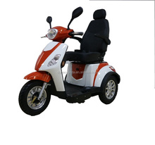 Best sale Foldable three wheel electric moped /pocket bike for old & disable people / electric tricycle adults