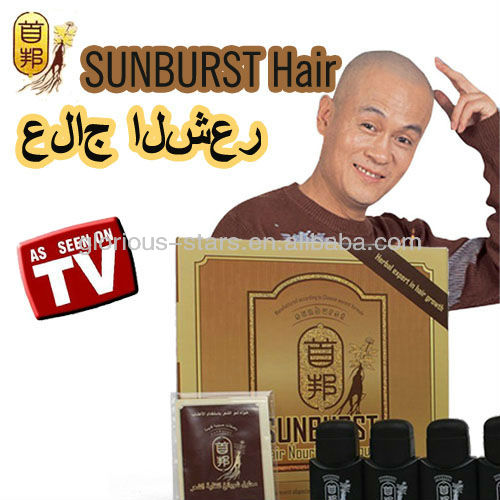 sunburst hair growth products no Side effects