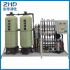 ZHP-PW actived carbon water filtration 500L/h