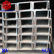 alibaba website astm a36 high quality hot rolled carbon u-shape channel steel