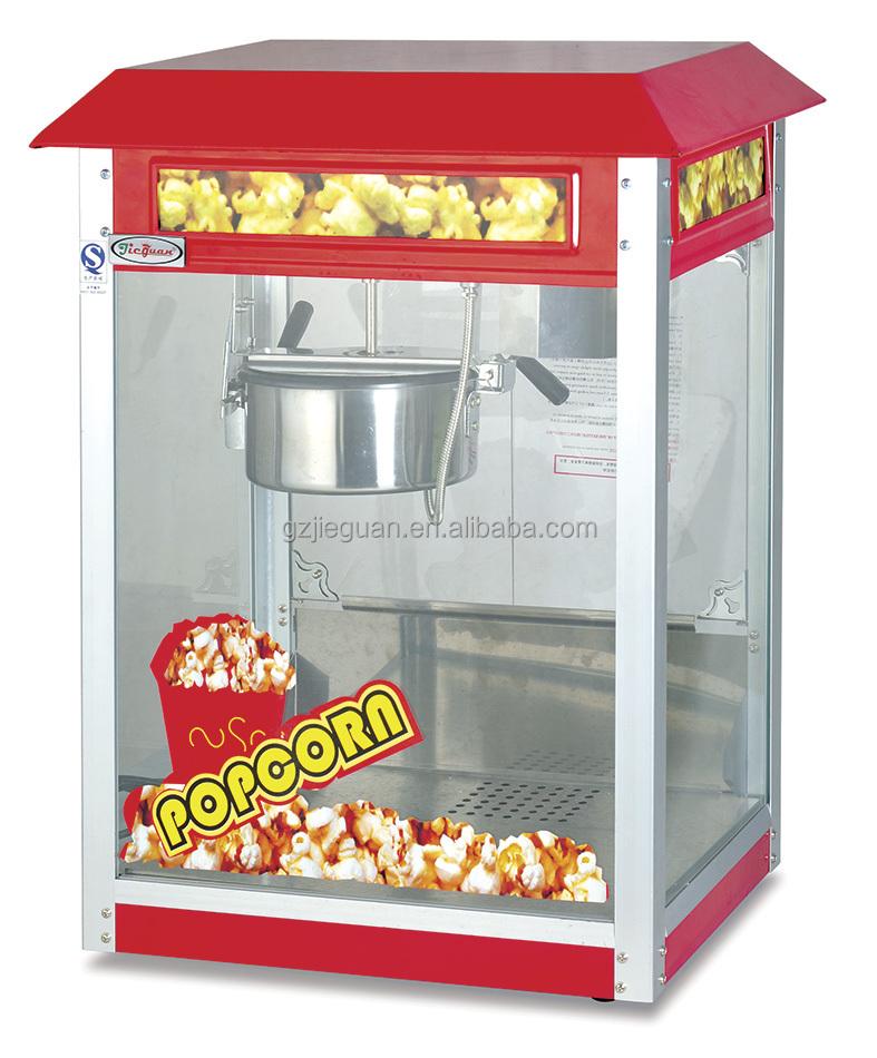 where can i buy a popcorn machine