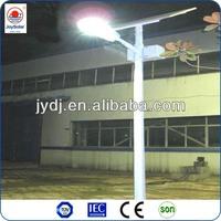 20W 12V solar shed Light solar light LED light made in China