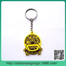 Made in china wholesale a barge number of brand new product key chain