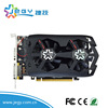 Manufacturer OEM Nvidia geforce vga card GTX 650 2gb ddr5 128bit graphics card