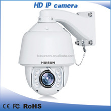 2M hikvision IR CCTV PTZ SPEED DOME CAMERA with meory card