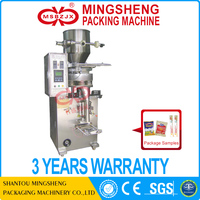 JX015 Automatic back seal detergent powder packing machine