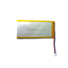 High power Rechargeable Li-polymer Battery LP 3557123 2600mAh 3.7V Lipo Battery with PCM
