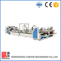 folding and gluing/lamination/strapping machine