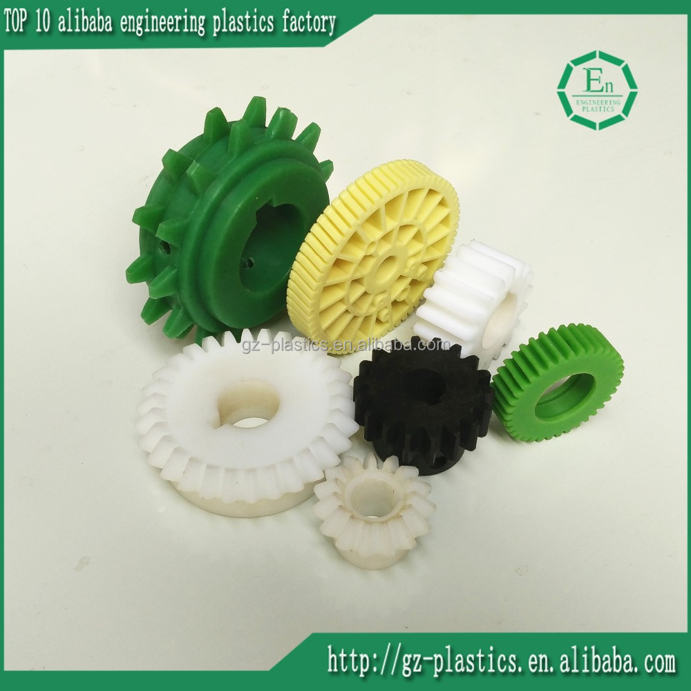 wholesale plastic injection moulding gear parts natural nylon worm gear wheel for machine