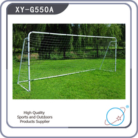 XY-G550A 18'*7' 5-A-Side Beach Competition Soccer Goal