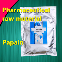 Papain pharmaceutical raw material