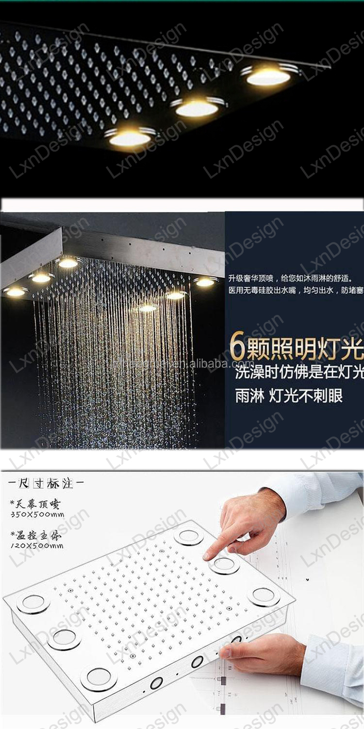 New design bathroom stainless steel rainfall electric led shower faucet set