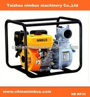 2014 Factory price wholesale Made in China High quality Gasoline water pump generat yamamoto