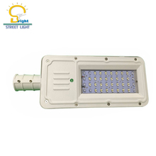 lower power consumption bridgelux 12v solar 30w led street light