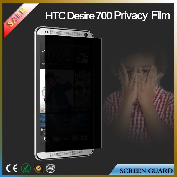Axidi high quality anti-spy privacy screen protector for HTC desire 700
