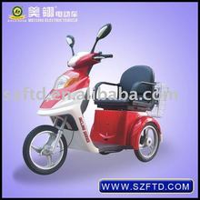 three wheels electric car for old people with stable riding feeling products