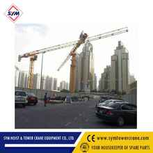 Alibaba Second Hand High Safety Coefficient Slef Climbing Construction Used Tower Crane
