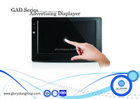 Touch screen 7 inch motion activated video player battery