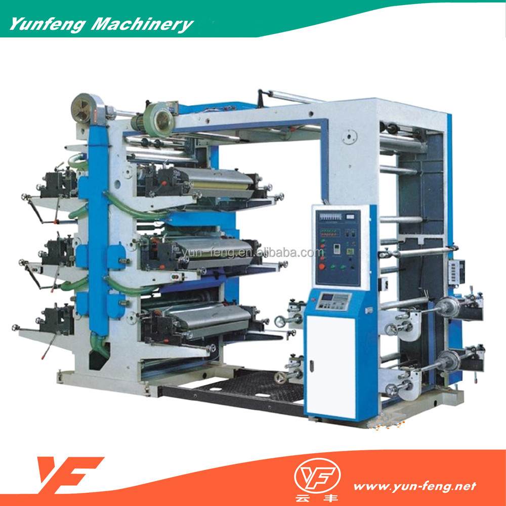 List manufacturers of tshirt printing machine buy tshirt for T shirt manufacturing machine in india