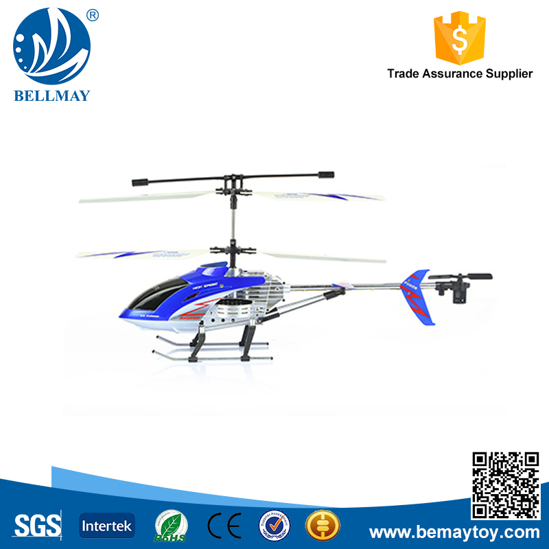 The new electronic large rc helicopter toy spare parts