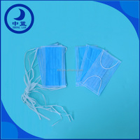Medical Disposable Sterile Paper Face Mask