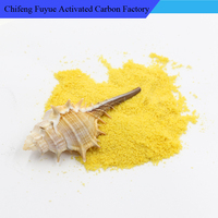 Factory Suplly Poly Aluminium Chloride PAC